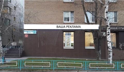 Сдам торговое помещение 51 кв.м. Нахимовский проспект