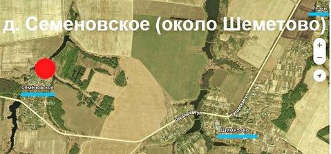 12 соток (ИЖС, ПМЖ) в д. Семеновское (за Шеметово)! Среди домов.