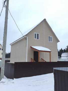 Купить дом из бруса в Одинцовском районе д. Бутынь