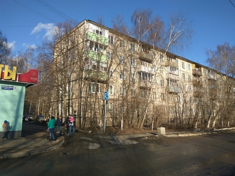 3 комн.квартиру в Пушкино, мкр-н Серебрянка, д.8