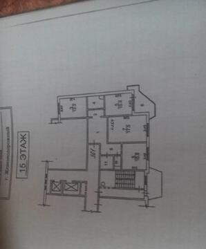 Продается 3 ком. квартира в г. Железнодорожном