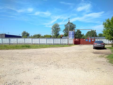Земля под бизнес вблизи Дмитрова трасса Дубна- Дмитров
