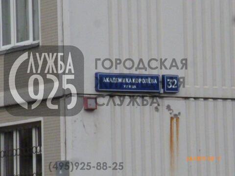 1-к Квартира, улица Академика Королева, 32