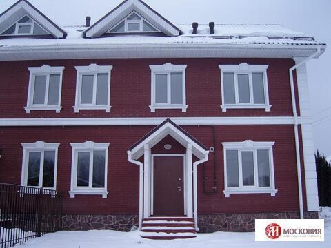 Продажа таунхауса в Новой Москве
