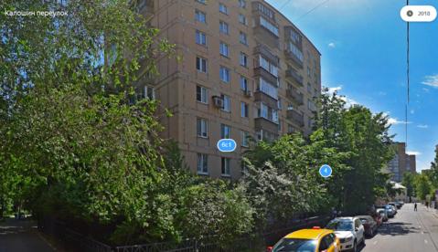 Продается 1-комнатная квартира г. Москва, Калошин пер, д.6, стр.1