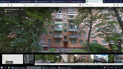 Продажа однокомнатная квартира Московская область г. Королев .