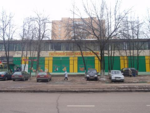Продажа офиса 541 кв.м. м.Щукинская ул. Рогова 15/1
