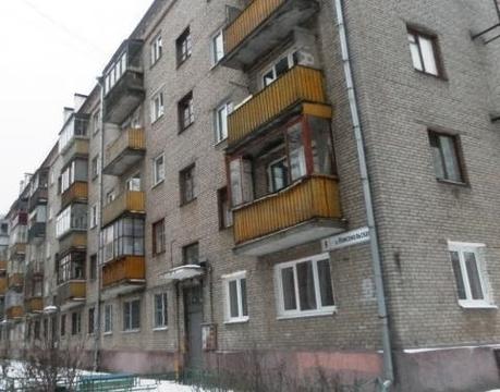 Продается комната в 2-х комн. квартире, 1450000 руб.
