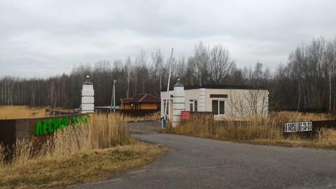 Участок с фундаментом К.П. Лесной край-2, Ступинский городской огруг