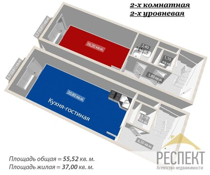 """2-комнатная квартира, 55 кв.м., в ЖК """"Литвиново Сити"""""""