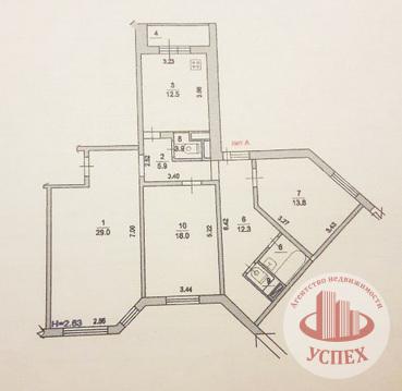3-комнатная квартира на улице Центральная, 142 корпус 1