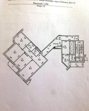 Знамя Октября, 3-х комнатная квартира, Родники мкр. д.10, 7900000 руб.