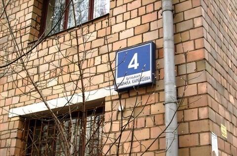 2-х к.кв.м. - Полежаевская, бул. Ген. Карбышева, 4