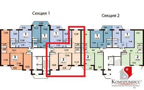 3-комнатная квартира, 74 кв.м., в ЖК «Бутово-Парк 2Б»