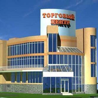 Строительный проект Торгового центра