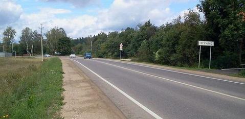 Земельный участок 16 соток в д.Ягунино Одинцовского района