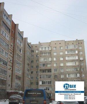 Красноармейск, 3-х комнатная квартира, Северный мкр. д.1, 3950000 руб.