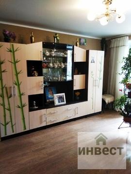 Продается 3-х комнатная квартира, Наро-Фоминский р-н, г.Наро-Фоминск,