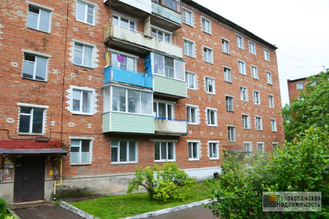 Четырехкомнатная квартира в городе Волоколамске на ул.Свободы