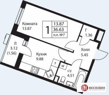 1 к.кв. 36.6м2, с отделкой под ключ, прописка Москва. 15 км от МКАД.