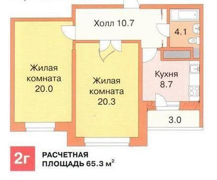 Продажа квартиры, м. Медведково, Г. Мытищи