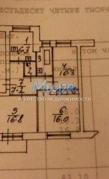 Люберцы, 3-х комнатная квартира, ул. Смирновская д.3, 5850000 руб.