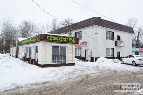 Аренда офиса 20м в центре Волоколамска