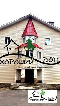 Многоквартирный коттедж в центре Зеленограда!