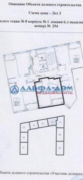 Москва, 1-но комнатная квартира, Архитектора Щусева д.2 к3, 11100000 руб.