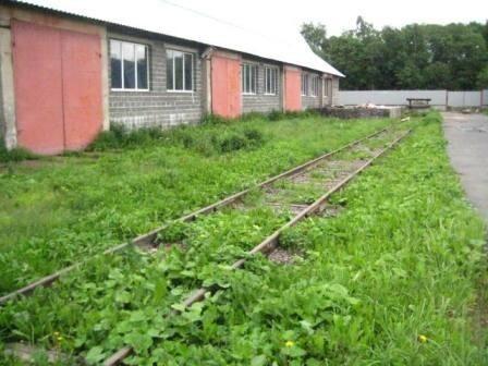 Производственно складской комплекс 2.200 м2, Солнечногорск, ж/д тупик