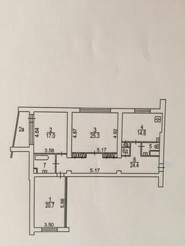 Продается шикарная трёхкомнатная квартира