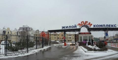 """4-х кв. в ЖК """"Эдем"""""""