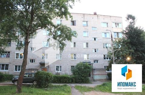 Продается 2-ая квартира в г.Наро-фоминск