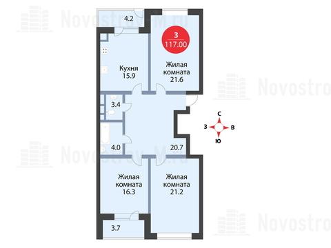 """3-комнатная квартира, 117 кв.м., в ЖК """"Сказка"""""""