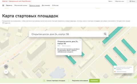 Комната 8м2 м.Бульвар Рокоссовского за 1.8 млн. рублей