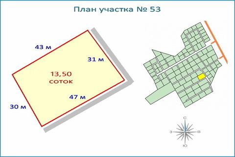 Участок 13,5 соток в новом кп, ипотека, 10 км от ЗЕЛАО г. Москвы