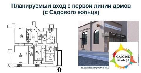 3 минуты пешком (300 метров) от станции метро Красные ворота