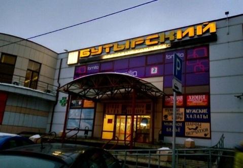 Срочно сдаю торговые площади от 10 до 500 кв. м на Бутырском рынке