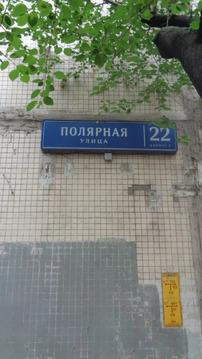 Продается 3-я квартира в городе Москва на улице Полярная, д.22, кор 2