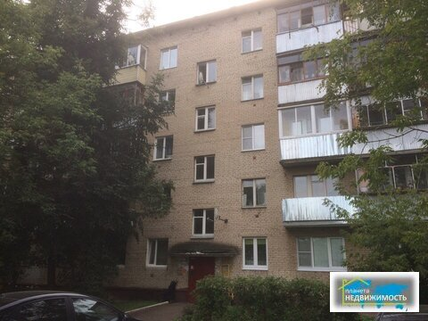 Истра, 2-х комнатная квартира, ул. Юбилейная д.13, 3250000 руб.