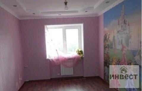 Продаётся 3-комнатная квартира , Наро-Фоминский район , деревня Таширов