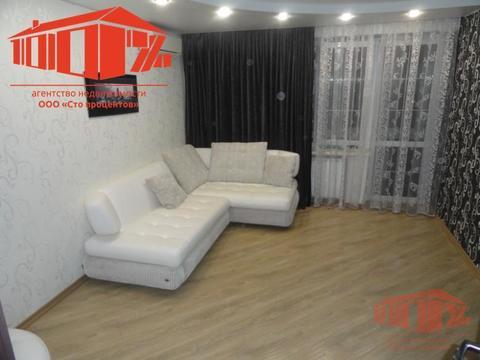3-комнатная квартира, 60 кв.м., в ЖК на ул. Заречная (г. Щелково)