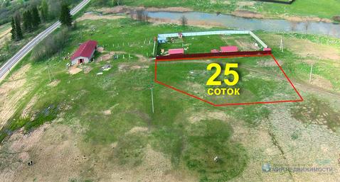 25 соток в деревне Коняшино Волоколамского района в 115 км. от МКАД