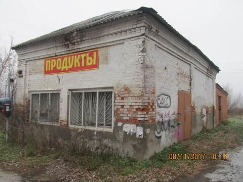 Магазин Торговое помещение