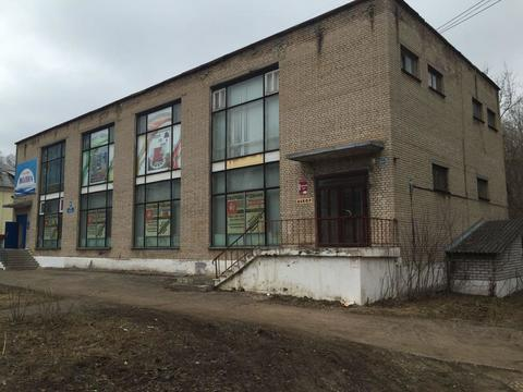 Дубна. Часть двухэтажного здания с отдельным входом., 10990000 руб.
