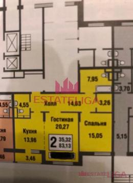 """2-комнатная квартира, 84 кв.м., в ЖК """"Татьянин Парк"""""""