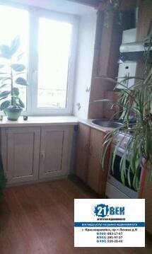 Красноармейск, 2-х комнатная квартира, ул. Строителей д.7, 2500000 руб.