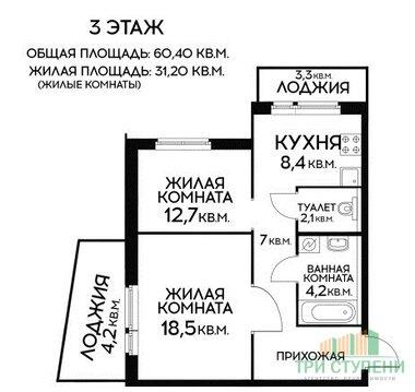 Королев, 2-х комнатная квартира, ул. Горького д.4г, 5050000 руб.