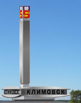Часть дома с участком 6 сот. с пропиской, 1/2 доля. Климовск, Подольск