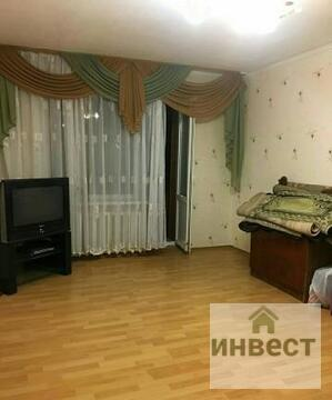 Продается 3х комнатная квартира г.Наро-Фоминск ул.Нарское лесничество